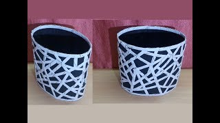 How To Make A Basket From Paper