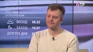 А.Пензенский - Ко дню рождения Нострадамуса