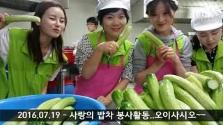 엔케이결혼 송년회동영상   자막처리