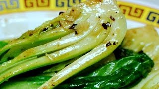 Stir Fry Baby Bok Choy: Authentic Cantonese Cooking