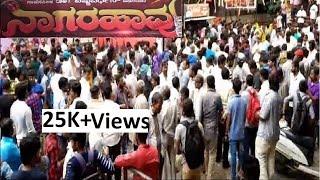 Nagarahavu Review & Collections, Craze for Vishnu DADA & Fans Review