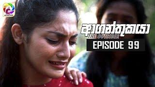 Aaganthukaya Episode 99|| 05th August 2019 Thumbnail