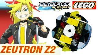 Как сделать ZEUTRON Z2 из Лего БейБлэйд Берст Зейтрон З2 Lego BeyBlade Burst