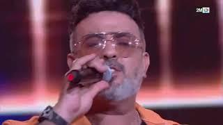 Youssef Hennad - Habibi ( live sur 2M) | (يوسف هناد - حبيبي (الليلة سهرتنا