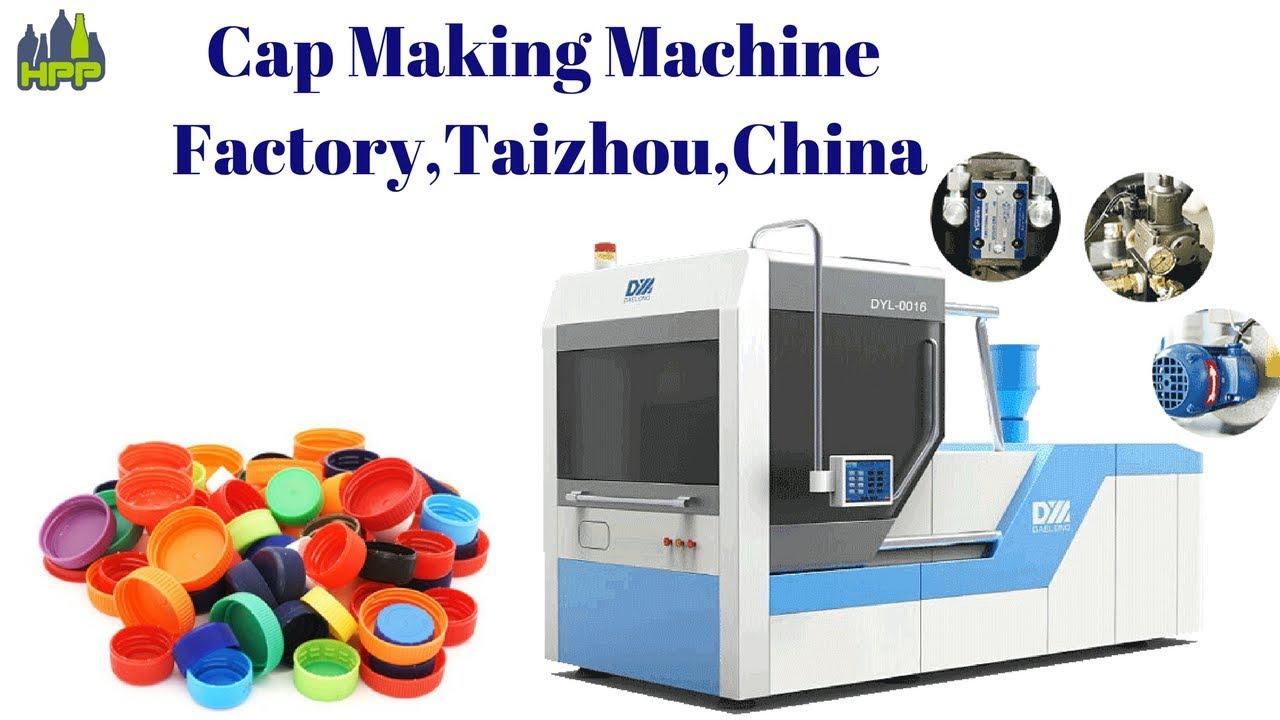 Cap Compression Molding Machine Manufacturing Factory,Taizhou,China