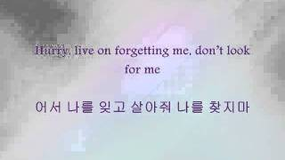 MBLAQ - 녹 (Rust) [Han & Eng]