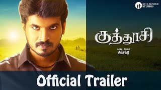 Kuthoosi Official Trailer HD | Dileepan | Yogi Babu | Siva Sakthi | Orange Music