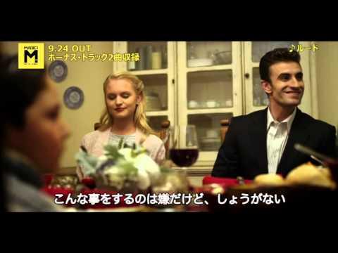 マジック! 『「ルード★それでも僕は結婚する」 日本語訳付』