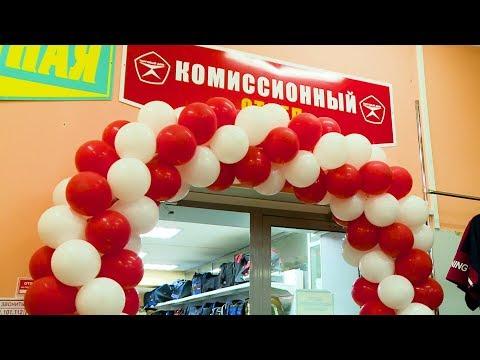 Шорты за 99 рублей – откуда в Чите берутся такие цены?