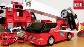 デカいハシゴ消防車! トミカ ぶるぶる放水!BIGファイヤーエンジン 楽しいサウンド & ボイス音声 変形ファイヤーステーションと連携!テレビ連動遊びも☆