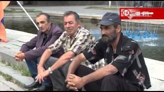Azatamartikner Gyumri Kayq