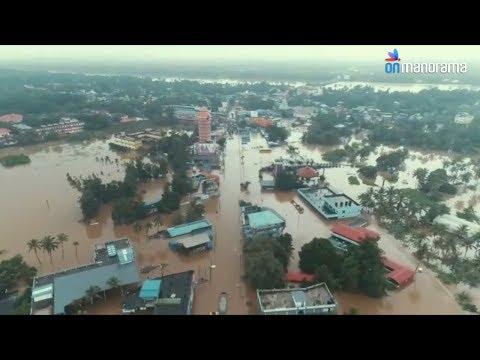 Ernakulam Submerged thumbnail