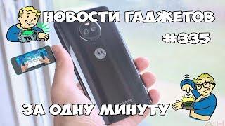 видео LG и Google анонсировали смартфон Nexus 4