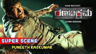 Puneeth rajkumar movies super entry scenes ranavikrama kannada movie stars: rajkumar, ada sharma, anjali, vikram singh, girish karna...