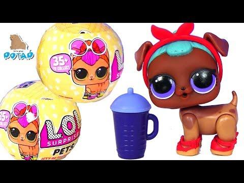 Питомцы Лол LoL Pets Surprise Series 3 Puppy ЛОЛ Видео Для Детей Босс Молокосос и ЛОЛ