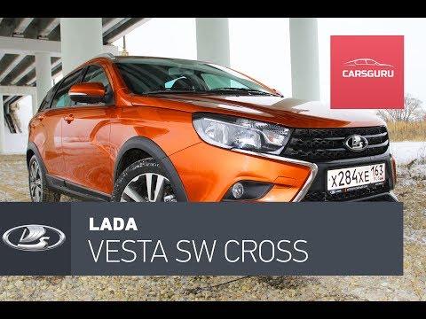 Lada Vesta SW Cross тест драйв. Апельсин Кросс.
