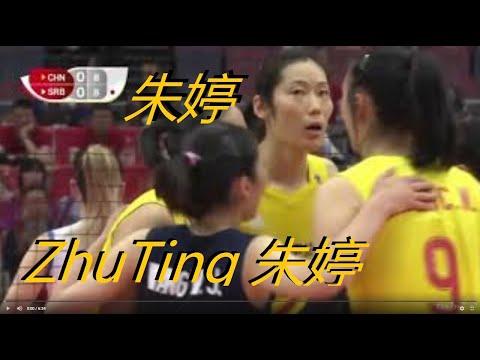 ZhuTing 朱婷 FIVB World Cup 2019     China VS Argentina,  VS Serbia, VS Netherland
