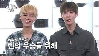 NCT LIFE 한식왕 도전기 EP 04