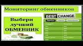 выгодный курс обмена чешской кроны в москве - YouTube