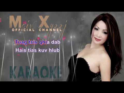 Maiv Xyooj -  Secret Love with Lyrics (New Karaoke)