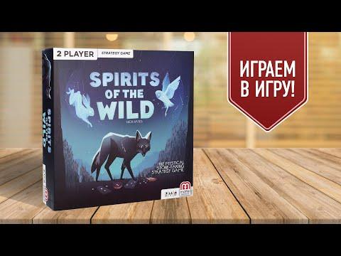 SPIRITS OF THE WILD: Играем в красивую настольную игру на двоих! ЛУЧШИЕ ИГРЫ НА ДВОИХ