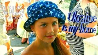 Ukraine is my home. Украина - мой дом.(Украина - мой дом. Мы сделали нарезку из наших видео об Украине. Это те места, где мы побывали. Мукачево, Запор..., 2016-05-31T22:40:33.000Z)