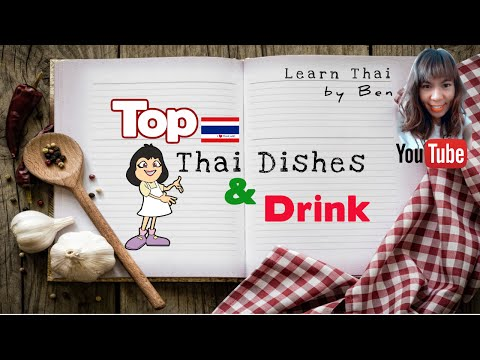 Learn Thai for Tourists – Lesson 8 : Top Thai Dishes & Drink (ThaiSub)