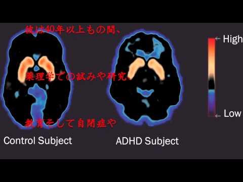ADHDは作られた病気…ガチ!