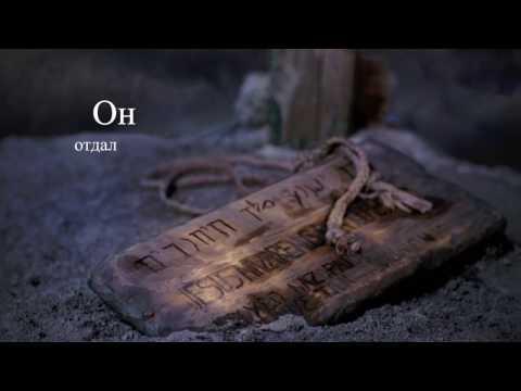 Пасха -  Христос Воскрес! Слова из Библии / Христианский ролик