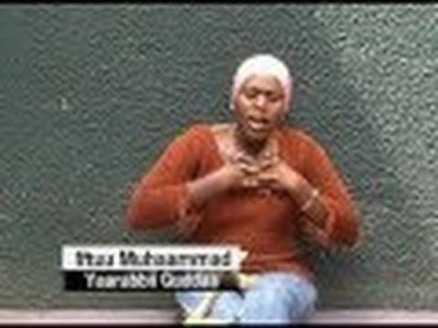 Iftu Mohammed - Yaa Rabbii Guddaa (Oromo Music)