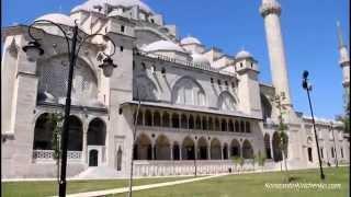 видео Сулеймание - Мечеть Сулеймана Великолепного в Стамбуле