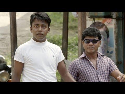 Kattappanayile Rithwik Roshan | Ratheesh...wake up...Ratheesh | Mazhavil Manorama