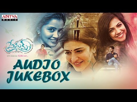Premam Telugu Movie Full Songs Jukebox II...