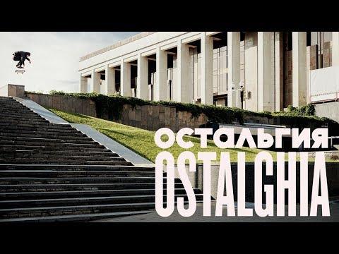 Guillaume Perimony's OSTALGHIA Video