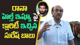 Tollywood Producer Suresh Babu Gives Clarity on Rana Health Rumors | ABN Telugu