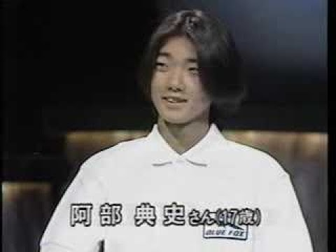 【MotoGP】heartに聞け「目指せ 世界チャンプ!!」阿部典史 島田紳助