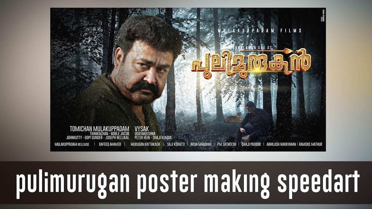 Pulimurugan Poster Making Speed Art Tutorial Mohanlal 1st 100