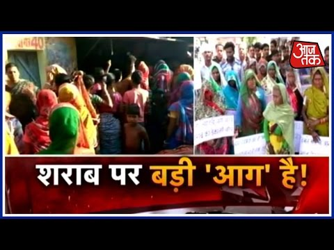 Halla Bol: Anti-Liquor Protests Erupt In UP's Agra And Moradabad