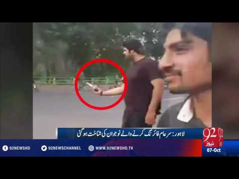 Lahore: Law taken in hand as man opens fire near Punjab University - 92NewsHD