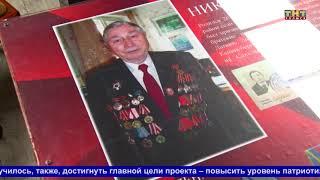 Никита Хухлин победил в региональном этапе Всероссийского проекта «Память Победы»