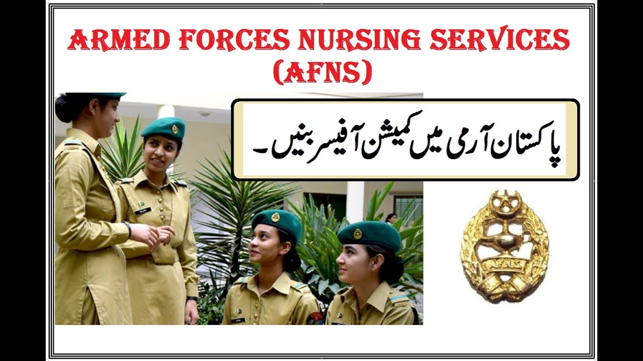 AFNS Registration Started !! Join Pak Army After FSc  // Complete Guide