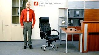 Обзор кресла Лацио