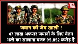 Dastak: After BSF Jawan's Facebook Video, CRPF Constable's Pay Misery On YouTube