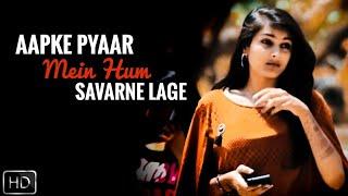 Aapke Pyaar Mein Hum Savarne Lage | Anikesh&Ritika | Most Heart Touching - Love Story Song 2018