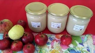 яблочное пюре НЕЖЕНКА - незабываемый вкус детства!