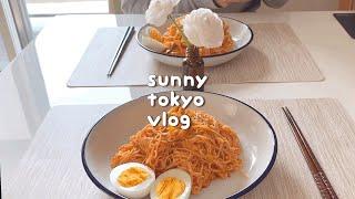 일본 일상 브이로그 소소한 도쿄 일상 ( 비빔국수, 한…