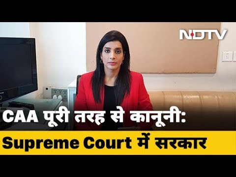 Expose हो जाएंगे Ranjan Gogoi: Owaisi   NDTV Newsroom YouTube Live - YouTube