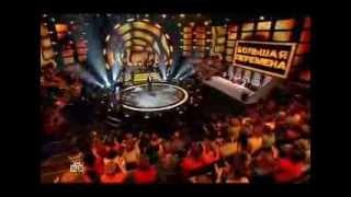 Большая перемена, шоу на НТВ, выпуск 1.01.14