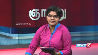 At a glance: The most important events of the week  08.05.2015 | Yezhavadhu Naal
