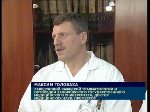 Замена тазобедренного сустава: операция, реабилитация после